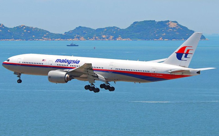 MH370 – O Where Are You Missing Bird?